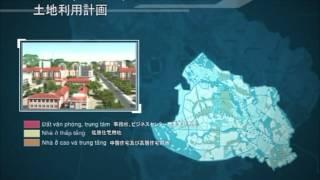 2030年までのヴィン・フック省のヴィン・フック都市建設全体計画及び2050年までのビジョン