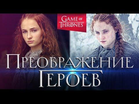 Игра престолов 10 серия 1 сезон Пламя и кровь