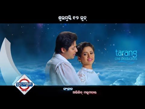 Love Station Odia Movie || Ore Sawariya HD Video Song | Babushan Mohanty, Elina Samantray|