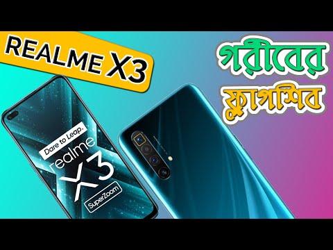Realme X3 Superzoom Review Bangla Realme X3 Superzoom Price In