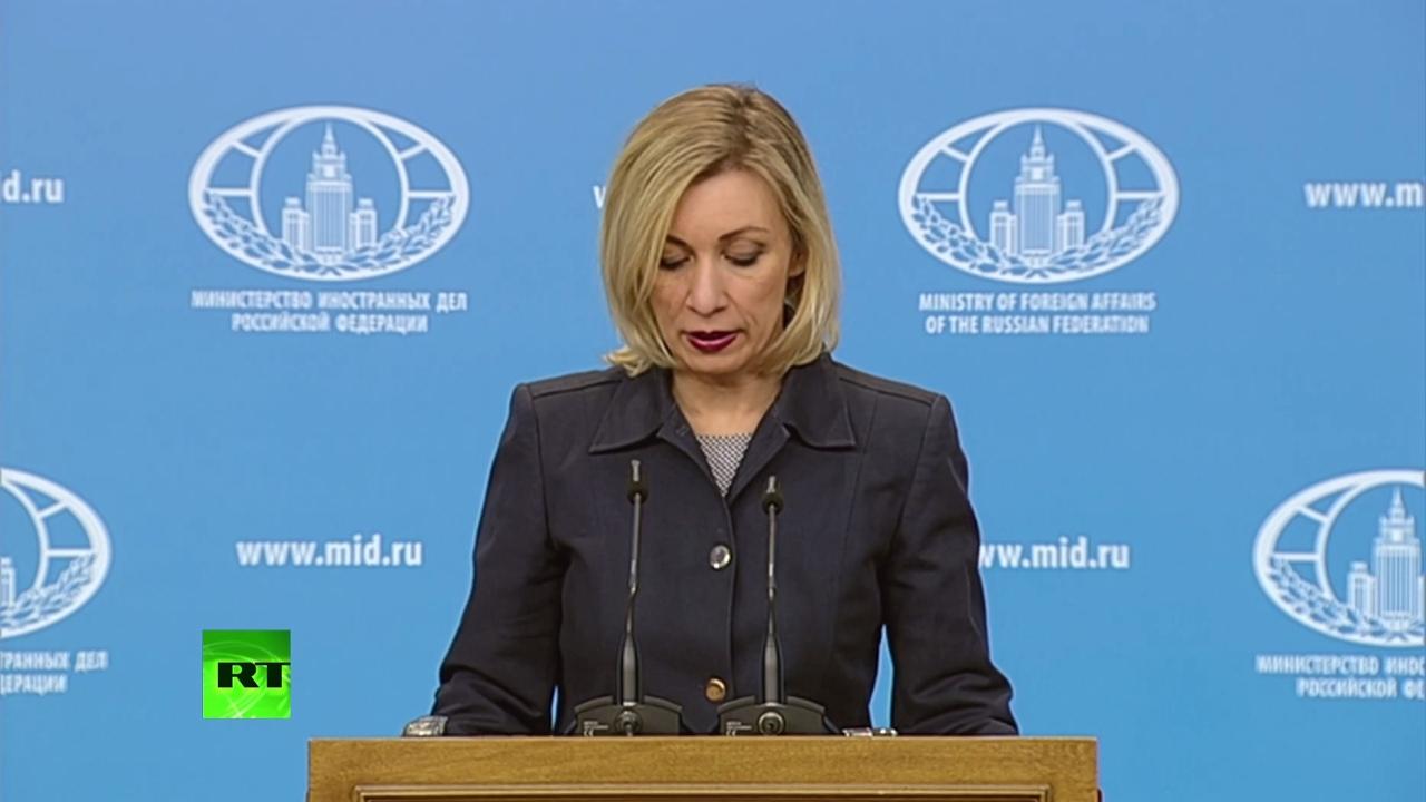 Мария Захарова: брифинг для прессы, 09.02.17