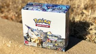 ULTRA PRISM BOOSTER BOX OPENING! (early) thumbnail