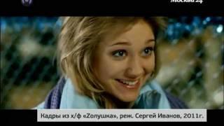 """Премьера фильма """"Золушка"""""""