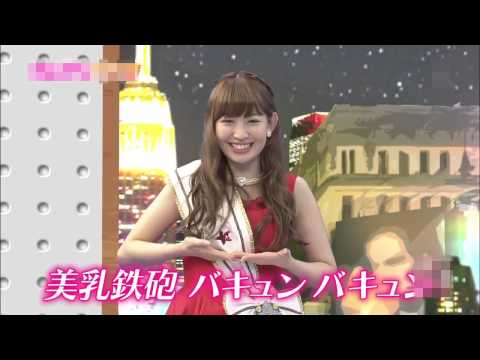 AKB48 小嶋陽菜 こじはる 下ネタ Kojima Haruna