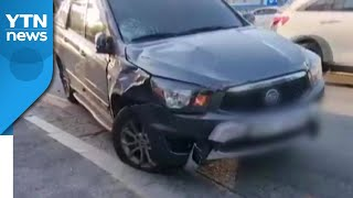 대전 변동오거리에서 승용차-오토바이 충돌...1명 중상…