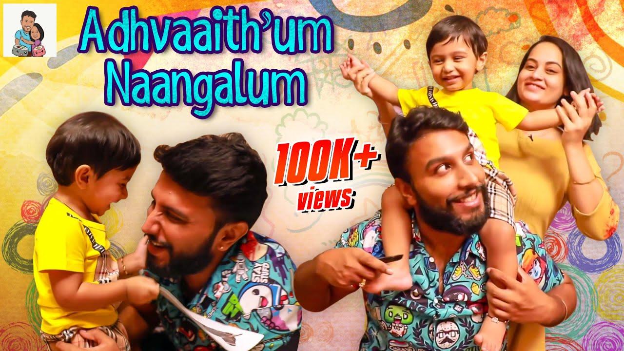 Adhvaaith' UM Naangalum | Family Vlog | SuShi's Fun