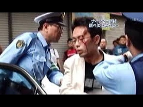 【観覧注意】秋葉原通り魔事件 加藤智大被告に最高裁判決を ...
