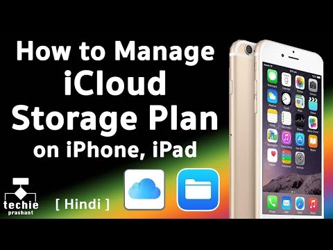 How to Manage iCloud Storage Plan - iPhone / iPad. HINDI