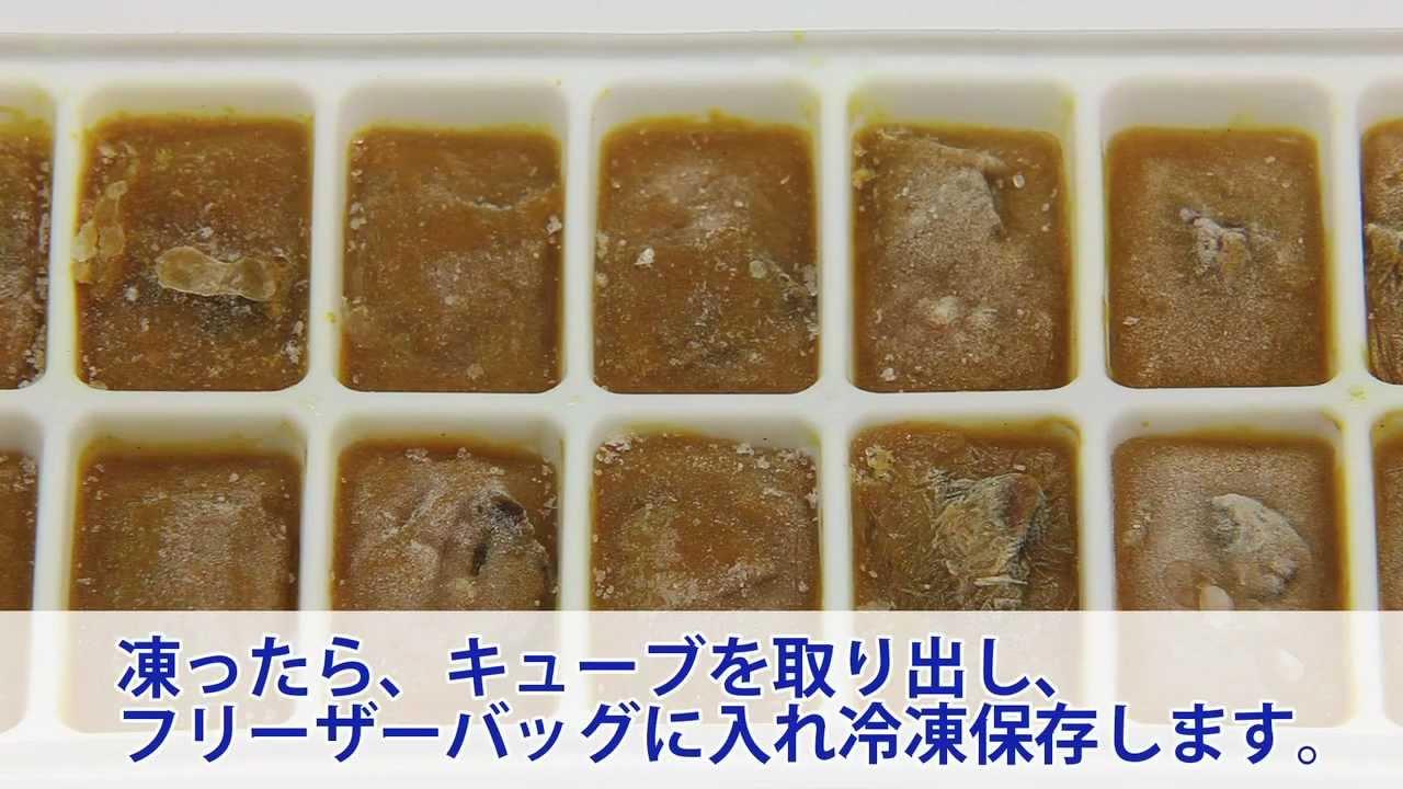 カレーを美味しく冷凍保存する方法【今日試したくなる ...