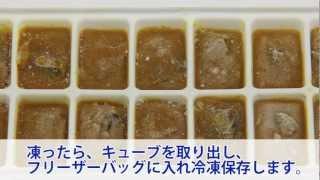 敵は○○! カレーの美味しい冷凍保存方法
