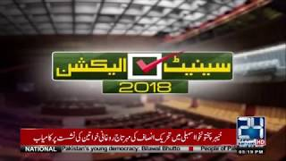 Special Program Senate Election 2018 | 3 March 2018 | 24 News HD
