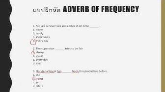 แบบฝึกหัด Adverb of Frequency 2