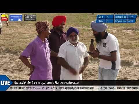 INTERVIEW || MAHANT SINGH RUPOWAL 🔴 RANDHAWA (Hoshiarpur) OX RACES [11th-June-2019]