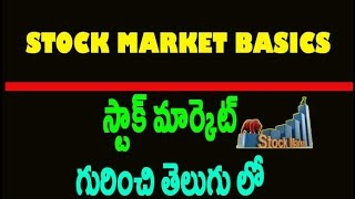 Stock market basics for beginners india in telugu