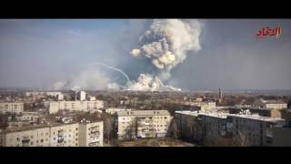 إجلاء سكان مدينة بالاكليا الأوكرانية بعد حريق ضخم في مستودع ذخائر | صحيفة الاتحاد