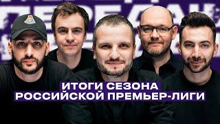 Фото ПЕРЕДАЧА   Илья Геркус, Иван Абрамов,  Леван Горозия, Карен Адамян, Дмитрий Позов