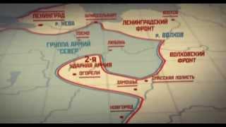 Великая отечественная война. Часть 5