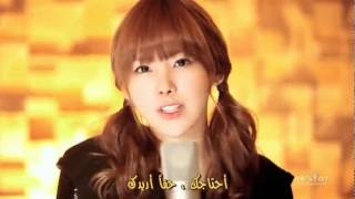 Orange Caramel - Funny Hunny (Studio Recording Ver.)‬‏ (Arabic Sub)