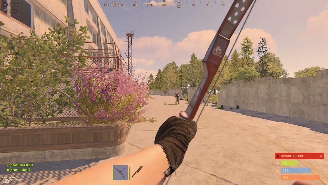 Download Rust fragmovie by Manul #4
