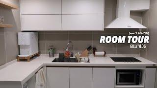 [길리vlog] 21평 복도식 아파트 리모델링 Befo…
