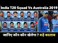 India T20 Squad Against Australia 2019 | India vs Australia T20 Series 2019