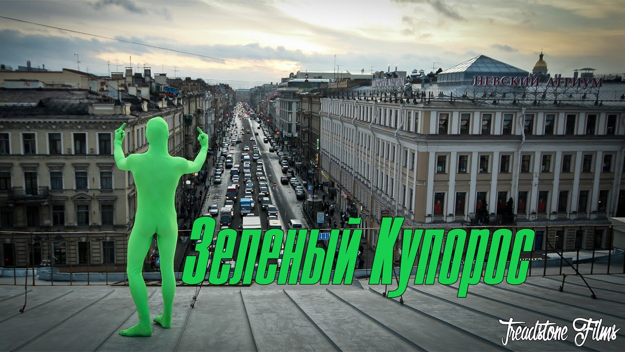 В Москве не будет мандаринов!!! - YouTube