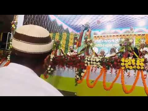 Nezamat Hazrat Golam Sarwar Sahab Nemati Odisha | Miladun Quadri NASIMI NETWORK-9583419135