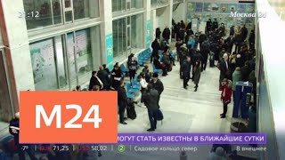 Смотреть видео Власти регионов выплатят компенсации семьям погибших в авиакатастрофе - Москва 24 онлайн