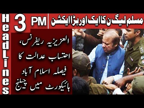 Nawaz Sharif challenges Al-Azizia reference verdict in IHC | Headlines 3 PM | 1 January 2019|AbbTakk