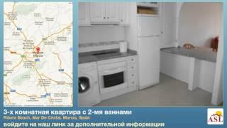 3-х комнатная квартира с 2-мя ваннами в Mar De Cristal, Murcia(, 2015-10-29T05:15:05.000Z)