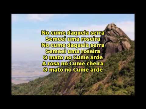 FADO DO CUME DA SERRA KARAOKE (DEMO)