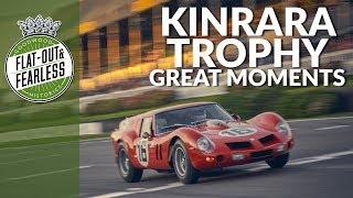 Top 5 Best Kinrara Trophy 2018 Moments