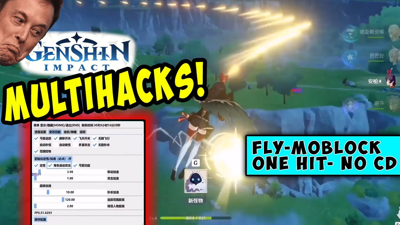 Download All the HACKS in GENSHIN IMPACT || GodMode Hack  - Damage Multiplier Cheat || 1.3 Chinese Multihack