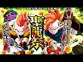 COMING SOON TO GLOBAL! 100% RAINBOW STAR AGL TAPION SHOWCASE! DRAGON BALL LEGENDS