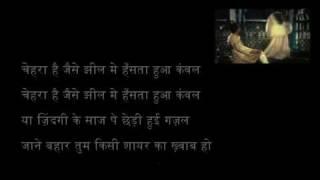 Chaudhvin Ka Chand Ho (H)  - Chaudhvin Ka Chand Ho (1960)