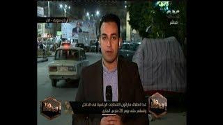 هنا العاصمة   آخر استعدادات محافظة بنى سويف لانتخابات الرئاسة