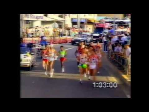 3511 World Track & Field 1991 Marathon Men