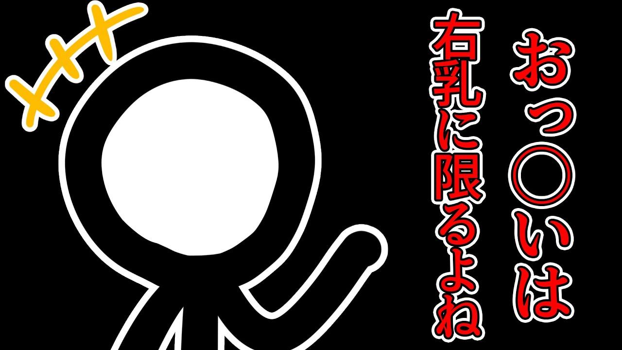 【アニメ】どうあがいてもサイコパス