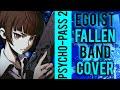Download Fallen 【oshiri, EternalGirl】 (Lyrics) Psycho Pass S2 ED 1 MP3 song and Music Video