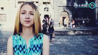 Ліна Костенко – Ще вчора була я висока, як вежа...