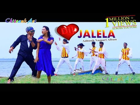 DIL JALE LA || दिल जलेला || NEW NAGPURI SONG 2018 || KUNAL JHARKHANDI || ROHIT || MAHI