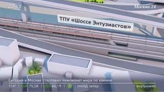 Москва 24: Строительные работы на ТПУ