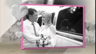 3 года вместе.  Кожаная свадьба. Любимому!