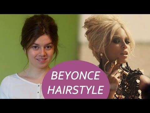 БАБЕТТА. Прическа РАКУШКА на каждый день,средние,длинные волосы. | Зачіска Beyonce hairstyle (клипы)