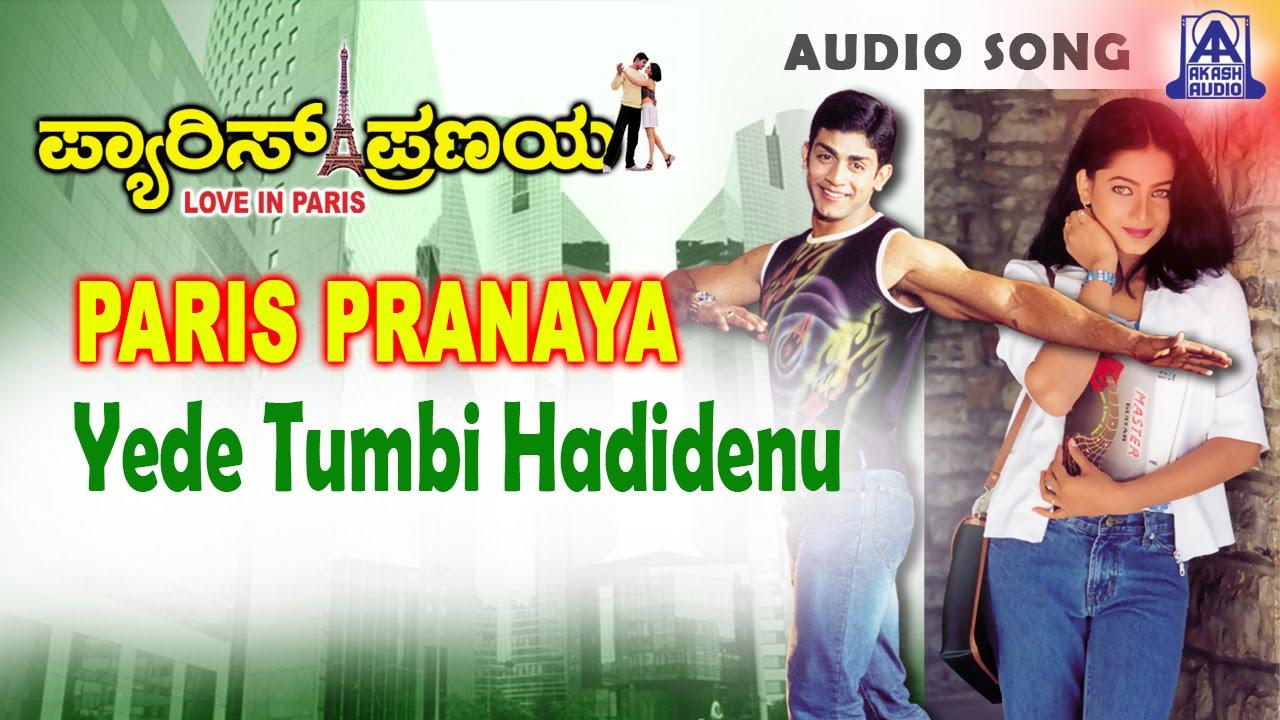 One Foot Distance - Paris Pranaya - Kannada Hit Songs