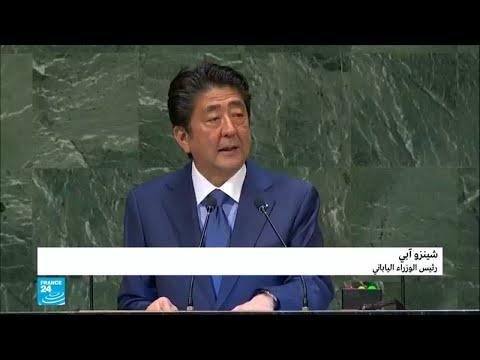 رئيس الوزراء الياباني يعرب عن استعداده للقاء الزعيم الكوري الشمالي  - نشر قبل 37 دقيقة