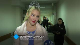 Во Дворце Спорта показали ледовое шоу
