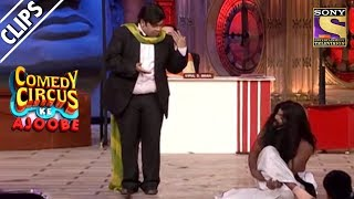 Kiku Sharda To Learn Yoga | Comedy Circus Ke Ajoobe