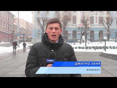 ТРК Буковина: Не забудьте перевести годинники