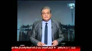 """فيديو..أسامة كمال : """"مفيش حد على راسه ريشة في مصر"""""""""""